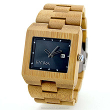 Alibaba China Watches Market Mens Wooden Wrist Watch With Premium Bamboo