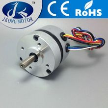 57mm higher torque version 3 phase brushless dc motor catalogue