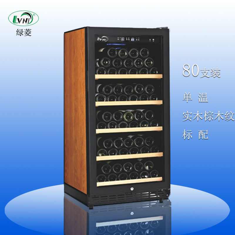 2014 high-grade with lock pure solid wood wine fridge