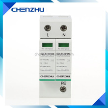 High quality 40ka AC SPD CZLB-40/440/2P power surge protection device