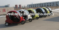2013 New Mini tricycle,Mordern rickshaw,mini 3 wheel car two passengers for sale