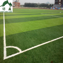 Children's playground thickness artificial lawn, scenic area turf, plastic grass for landscape