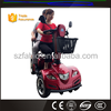2 seater electric mobility scooter for sale with CE certificate from FABIO