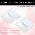 cheap price square nail acrylic clear display nail art practice holder