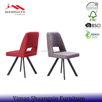 wholesale high quality fabric seat metal legs swivel chairs