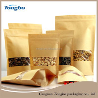 9*14+3cm wholesales stand up kraft paper PE laminated bag with zipper