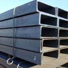 U channel UPN PFC steel size price