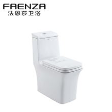 2017 New European Normal Sizes Ceramic Arab Toilet WC CUPC certificate