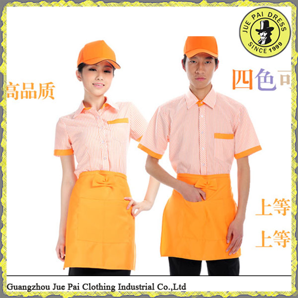Fast Food Restaurant Waiter Uniform, Hotel Uniform, Waiter And Waitress Uniforms