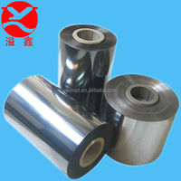 plastic metallized scrap film roll for food packaging