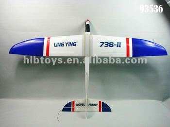3CH RC AIRPLANE(SOARING EAGLE)rc plane #93536