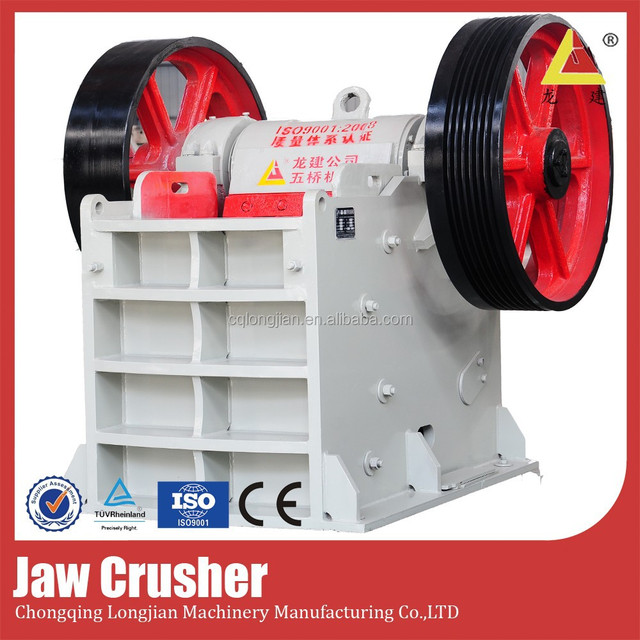 China industrial glass crusher / silica jaw crusher with high quality