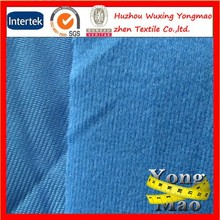 tricot loop fabric for car seat covers,insole shoe material,chair seat cover fabric
