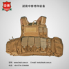 NIJ IIIA military bullet proof quick release vest