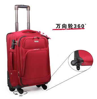Fabric luggage Argentina soft luggage 1680D luggage waterproof Nylon luggage