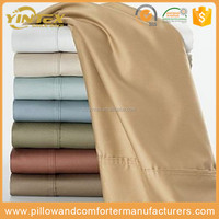2016 new style satin silk duvet cover/jacquard silk feeling bed sheet/luxury wedding comforter sets