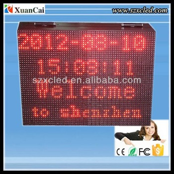 Outdoor double sides Red color RF wireless communication P10-64x 48 LED advertising screen