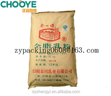 25kg/50kg Food grade packaging kraft paper laminated pp woven bag for packing sea animal,fresh fish and meat