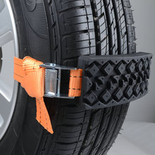 2016 new rubber snow tyre chains
