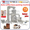 China manufacturer hot sale sunflower seeds packing machine with CE approved