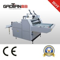 hydraulic press machine / paper & aluminum foil laminating machine / hot melt adhesive laminating machine