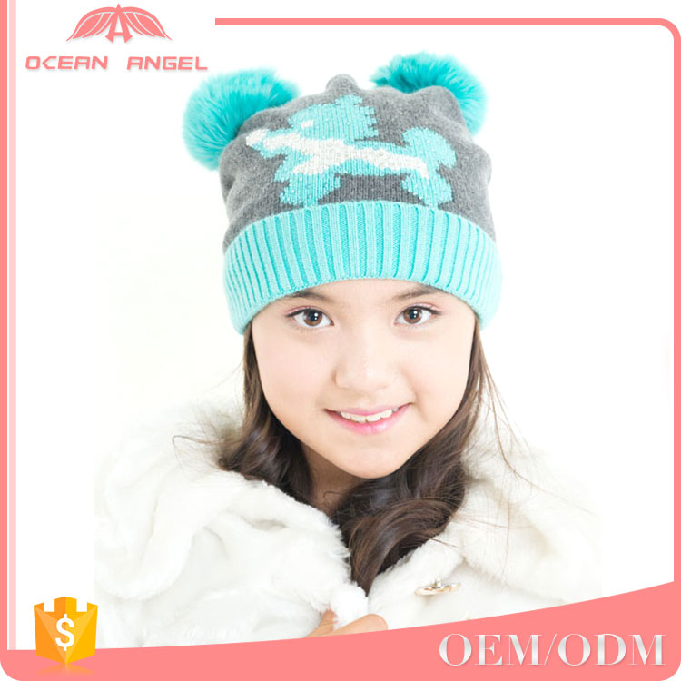 Fashion high quality custom five colour knitted animal pattern beanie kids winter hats