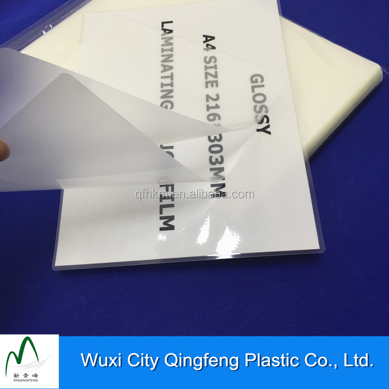 60mic 75mic 125mic 150mic Laminating Sheets Laminating Pouch Film A4 PET+EVA Laminated Film