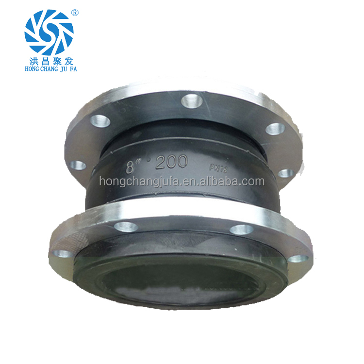 8 inch flexible flange joint pump rubber coupling epdm expansion joint