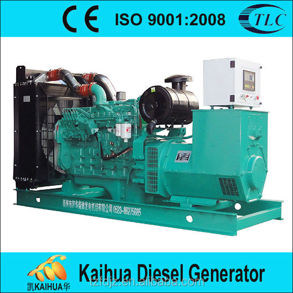 China Supplier 80KVA Open Type Diesel Generator Set Powered By Cummins