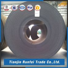Large processing capacity construction material hot rolled steel coil wire rod in coils