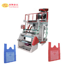 2017 Shanghai TL factory price high quality 1500mm new abc LDPE / HDPE bag make machine