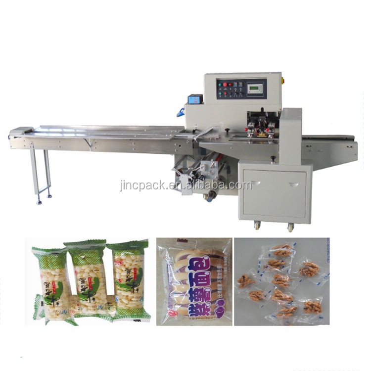 Pillow filling machine lollipop granola bar packaging machine