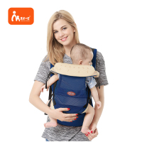 Cotton polyester material breathable mesh cloth oem baby carrier added strap belt