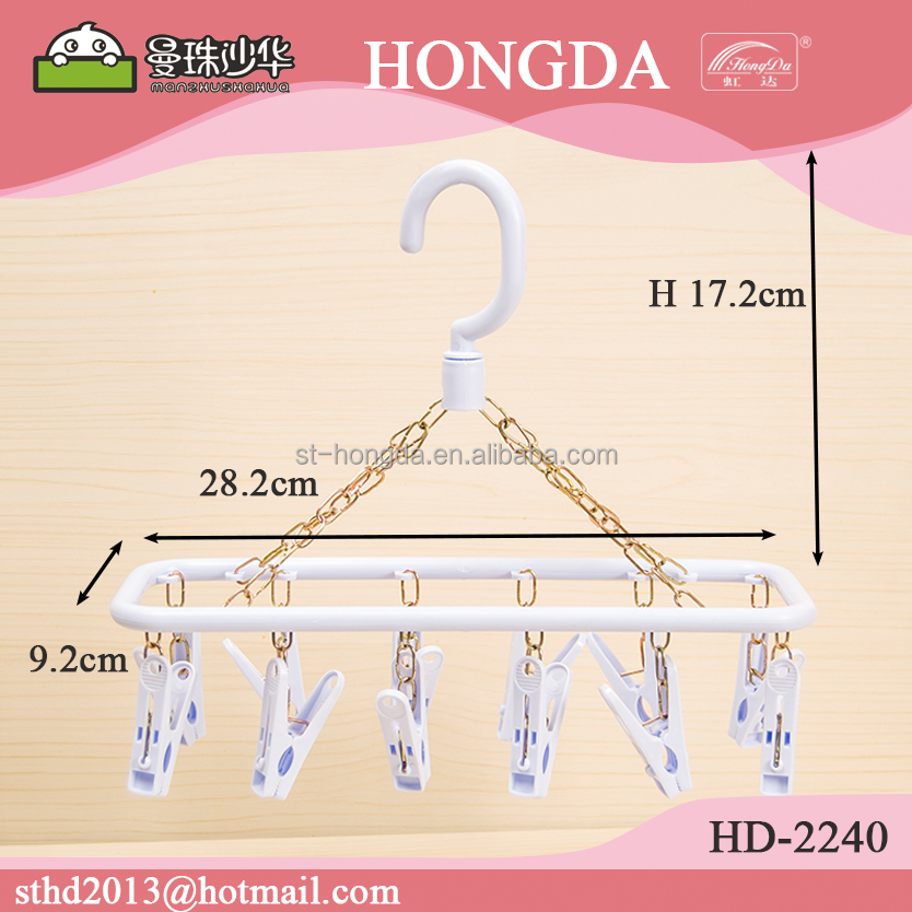 Household square styled 12 clips plastic clothes_horse socks plastic hanger HD-2240