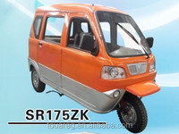 High quality SR175ZK Ambulance passenger tricycle with competitive price