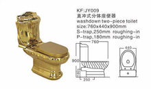 JY009# Ceramic washdown toilet WC two pieces water closet