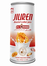 240ml canned vegetable portein drink roasted walnut almond milk concentrate juice