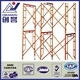 Frame Scaffold Stair Towers For Sale