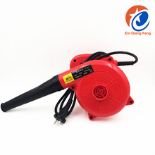 Portable red 220v 600W small electric hot air blower for computer PC keyboard