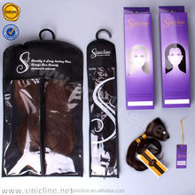 Sinicline high quality elegant purple unique gift hair box paper packaging
