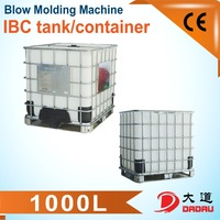 High Quality Steel Caged Ibc Tank