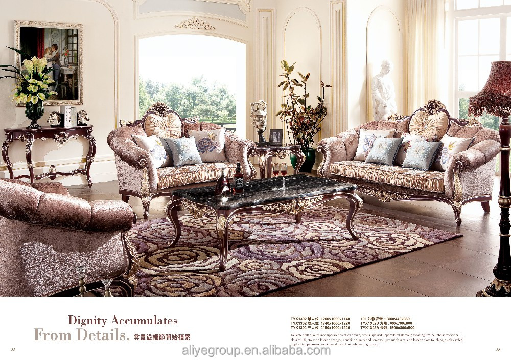 tyx1302 high quality classic living room furniture royal