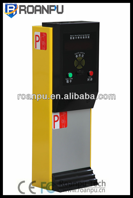 parking ticket dispenser machine for smart car parking management system