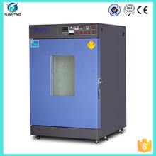 Guangdong manufacture small size Lab vacuum drying oven