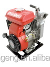 Hot Sale 6.5 HP 3 inch Gasoline Water Pump
