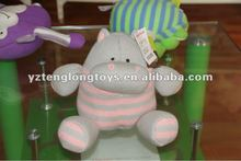 Lovely And Cute 10 Inch Knitting Cow Toy For Kid Gift -Grey And Pink
