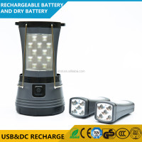 Torch lantern separable 2 in 1 DC and USB rechargeable Camping lantern