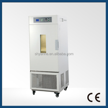Manufacturer supply cheap price MGC-100 tissue culture incubator for laboratory