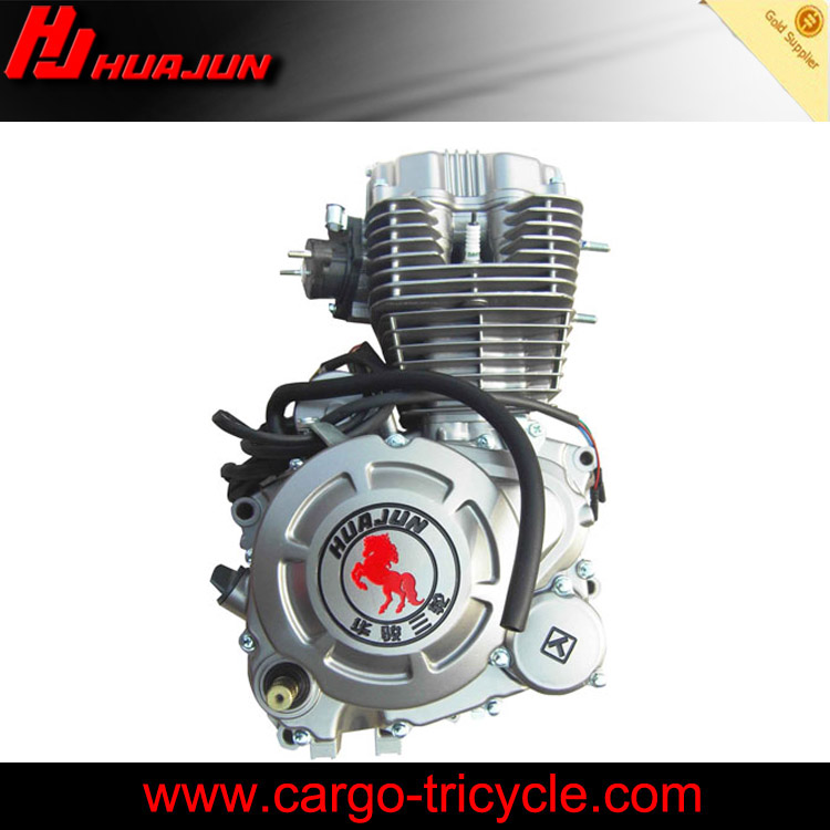 three wheel motorcycle 200cc/heavy duty cargo tricycle petrol engine