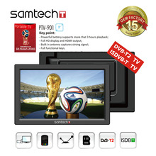 China Shenzhen Factory Mini 9 Inch DVB-T2 Digital Portable TV